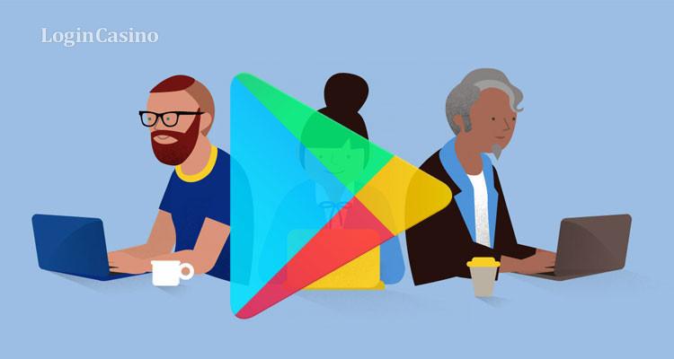 Google ужесточает политику в отношении лутбоксов