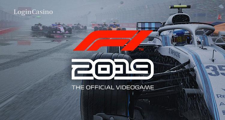 F1 2019: последние новости