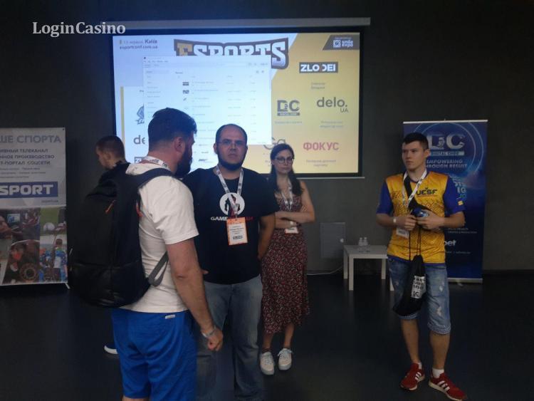 ESports Conference Кофе Брейк