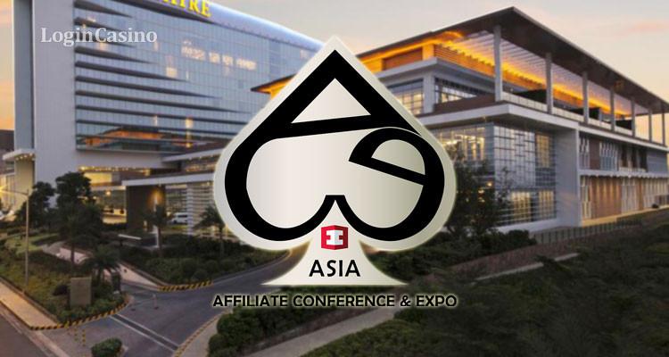 Большее количество докладчиков на Affiliate Conference & Expo (ACE) 2019 в Маниле