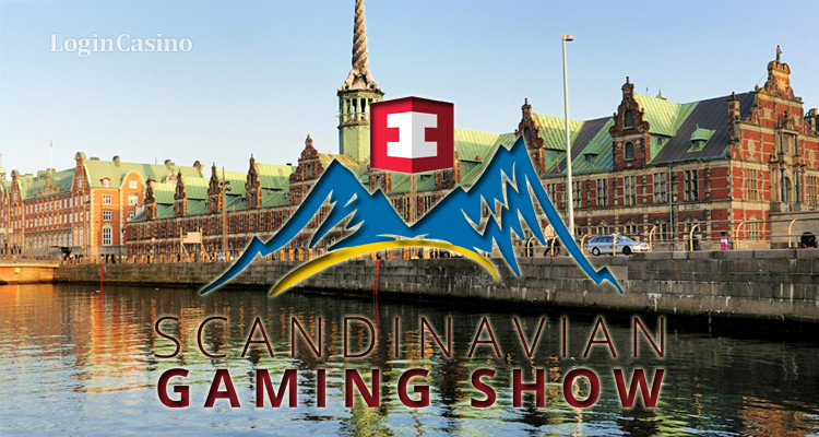 В сентябре состоится Scandinavian Gaming Show в Копенгагене