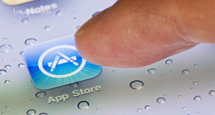 Apple удалила 10 приложений, связанных с гемблингом, из российского App Store
