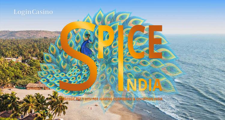 Регистрация на SPiCE 2020 объявляется открытой