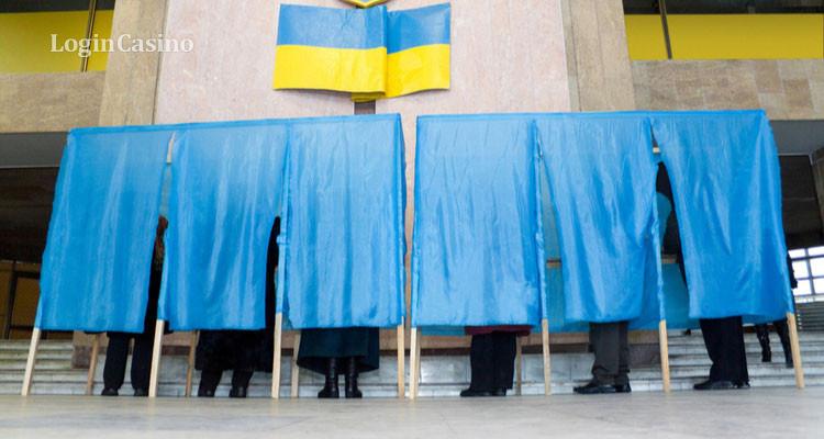 Выборы в Верховную Раду: последние обновления букмекерских ставок