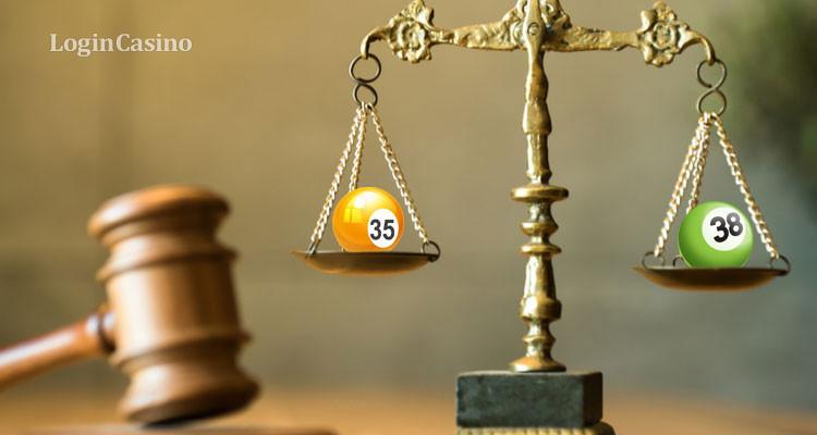 Украинский рынок лотереи: Минфин пообещал доработать лицензионные условия
