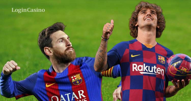 Гризманн в «Барселоне» один день, а проблем стало еще больше: «Атлетико» требует еще денег, а сам игрок боится гнева Месси и Суареса