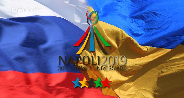 Итоги Универсиады-2019: Россия – вторая, у украинцев – антирекорд