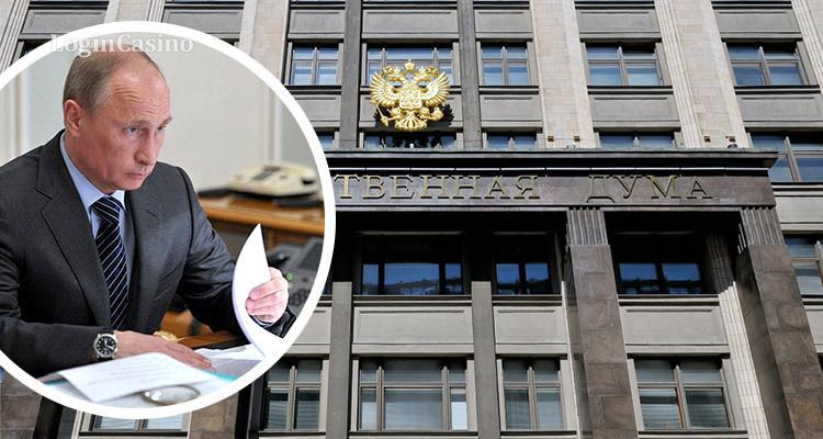 Владимир Путин подписал закон об изменении правил работы лотерей