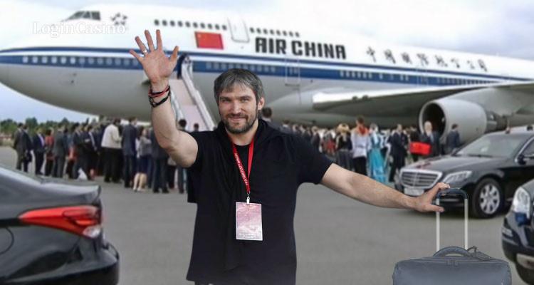 Александр Овечкин посетит Китай в качестве посла НХЛ
