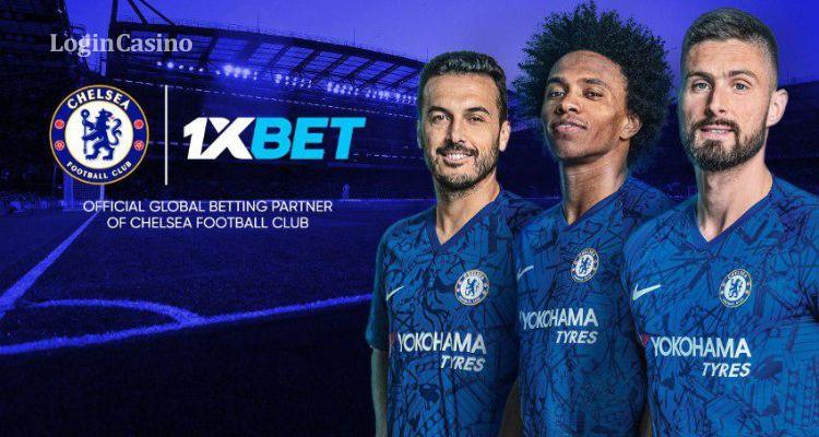 Betting Insider: сумма контракта «Челси» с новым беттинг-партнером составляет 4 млн евро
