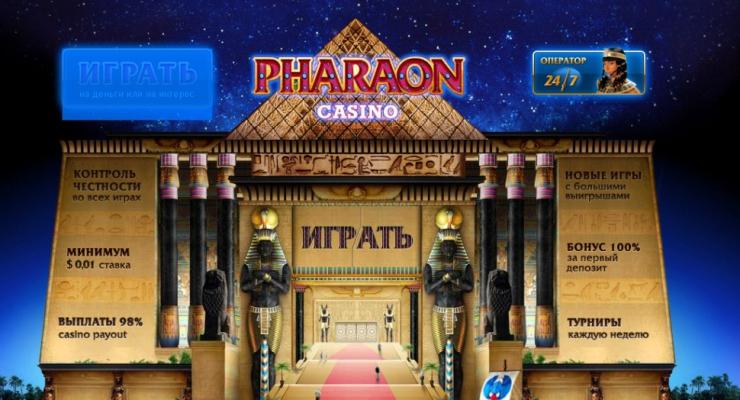 onlayn-kazino-faraon