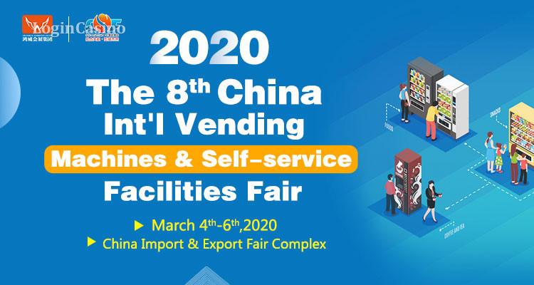 China VMF 2020 открывает регистрацию посетителей и экспонентов