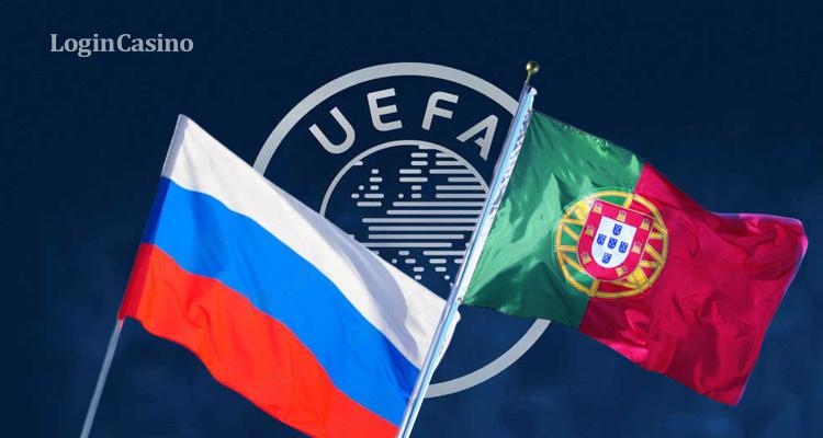 Португалия может перегнать Россию в таблице УЕФА
