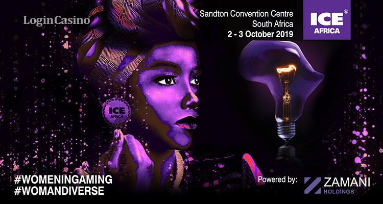 ICE Africa: гендерное разнообразие и индустрия гемблинга