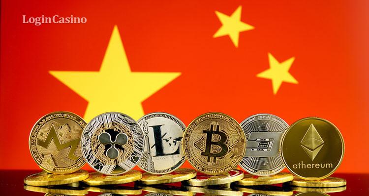 В КНР появится своя криптовалюта