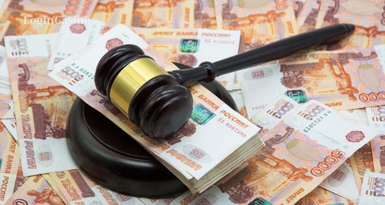 Надежды экс-резидентов игорной зоны «Азов-Сити» на компенсацию рухнули