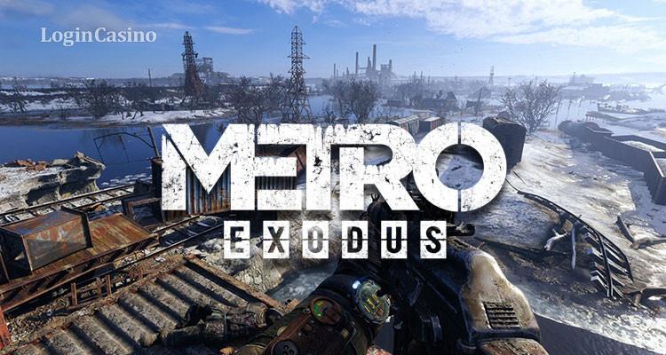 Продолжение Metro Exodus уже на стадии разработки