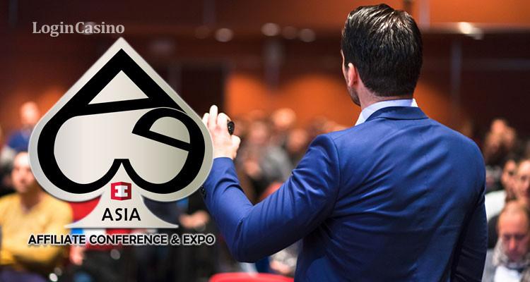 Все о партнерских программах в рамках Affiliate Conference & Expo (ACE) 2019