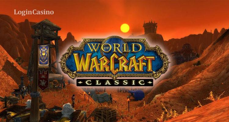 World ofWarcraft стала лидером среди игр поколичеству созерцателей наTwitch