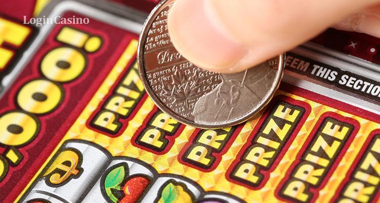 Почему чековая лотерея не приживается в постсоветских странах