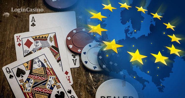 Игорное законодательство стран европейского континента может быть стандартизировано