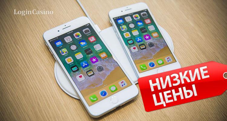 Цены на гаджеты Apple в России упали после презентации