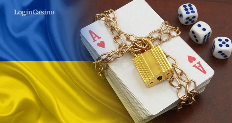 Новый закон Украины об игорном бизнесе: какие вопросы стоило бы поднять