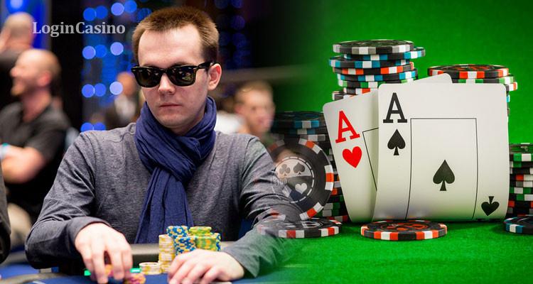 Белорусский игрок вновь выделился на мировой покерной арене
