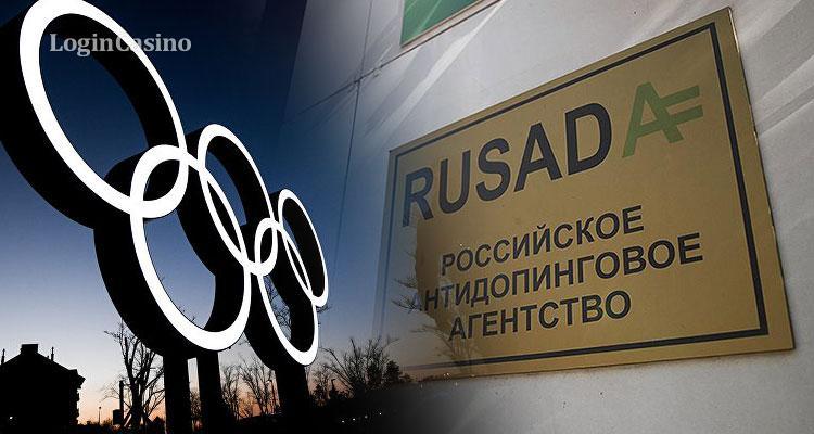 В случае подтверждения манипуляций сборная России, скорее всего, будет отстранена от Пхенчхана-2020