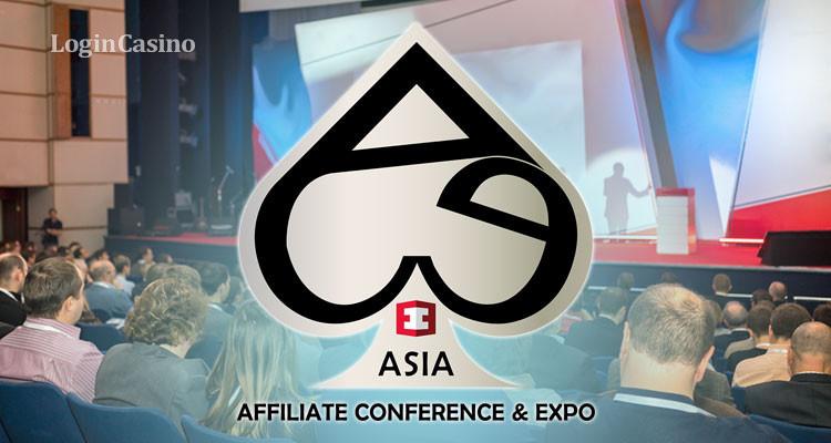 ACE 2019: список участников