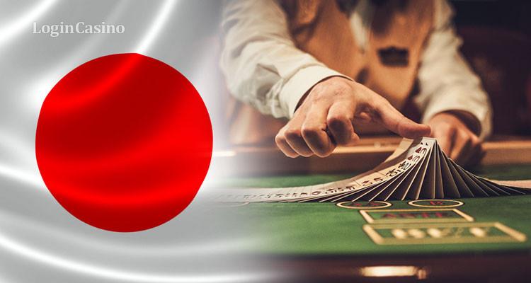 Восемь регионов в Японии хотят построить IR