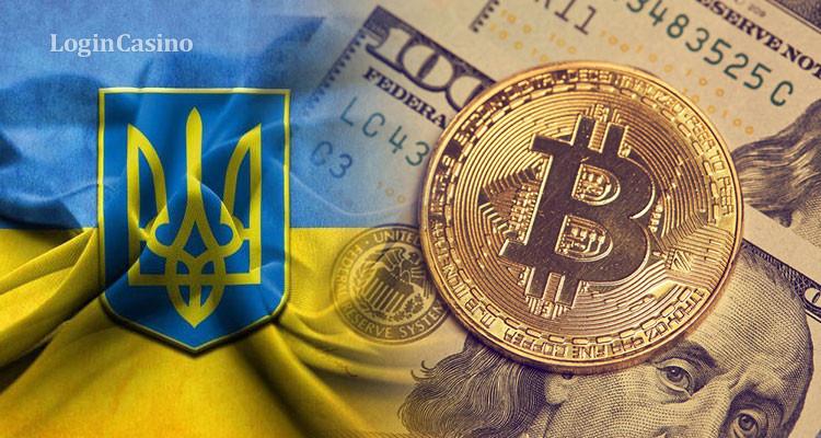 В Украине узаконят криптовалюты