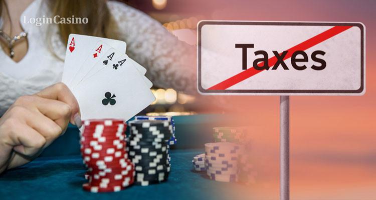 онлайн налоги покер