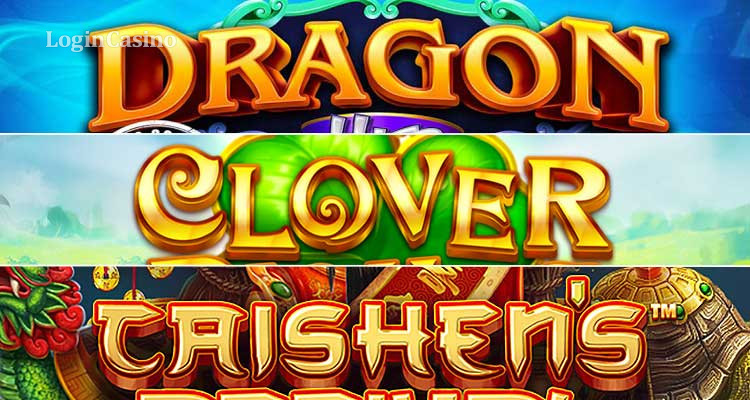 Обзор игровых новинок Dragon Hits, Clover Riches и Caishen's Arrival