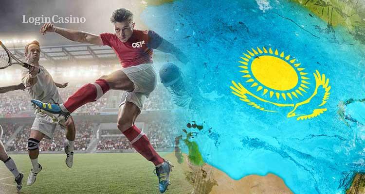 Букмекеры Казахстана не поддерживают законопроект о переводе букмекерских касс в игровые зоны