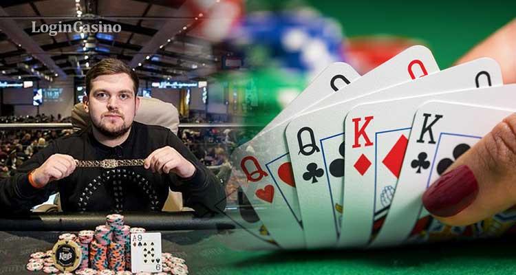 Киевлянин Ренат Богданов выиграл чемпионский браслет на WSOP Europe