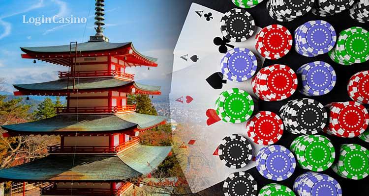 В Японии будет создан орган, контролирующий индустрию казино