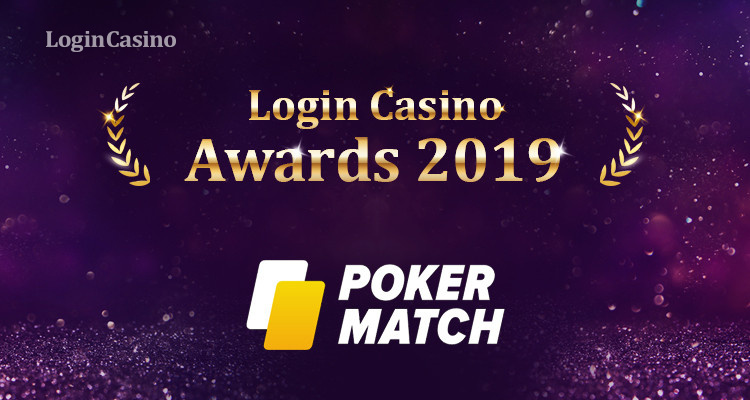 PokerMatch номинирован на Login Casino Awards 2019