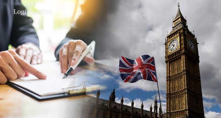 Игорный регулятор Великобритании ответил на выпад парламентариев