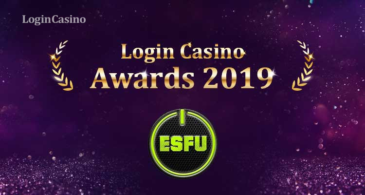 ESFU – номинант премии Login Casino Awards 2019