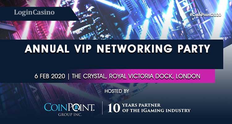 ICE London анонсирует масштабную VIP-вечеринку