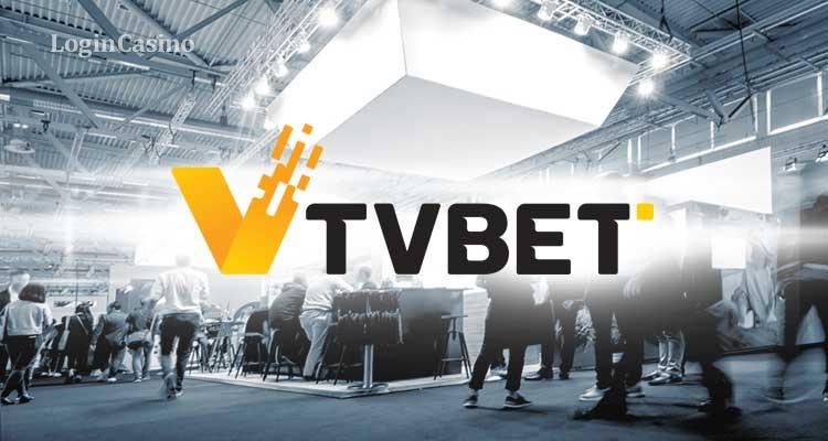 Провайдер лайв-игр TVBET будет представлен на SAGSE и BEGE
