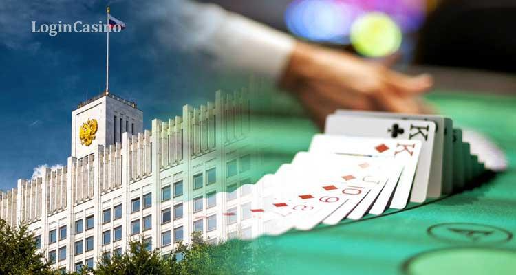Правовой статус казино скачать игровые автоматы ехе
