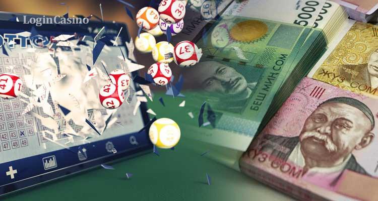 Для организации онлайн-лотерей правительство Киргизии объявило крупный тендер