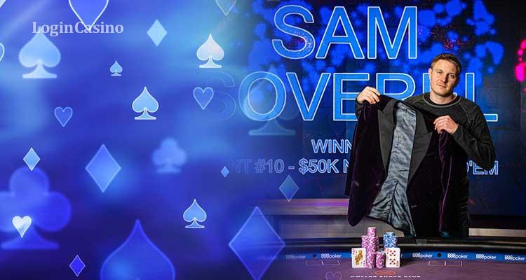 Объявлен победитель ME Poker Masters, получивший фиолетовый пиджак и $680 тыс.