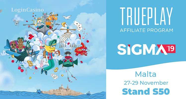Компания TruePlay выступит с докладом на ежегодной конференции SiGMA'19