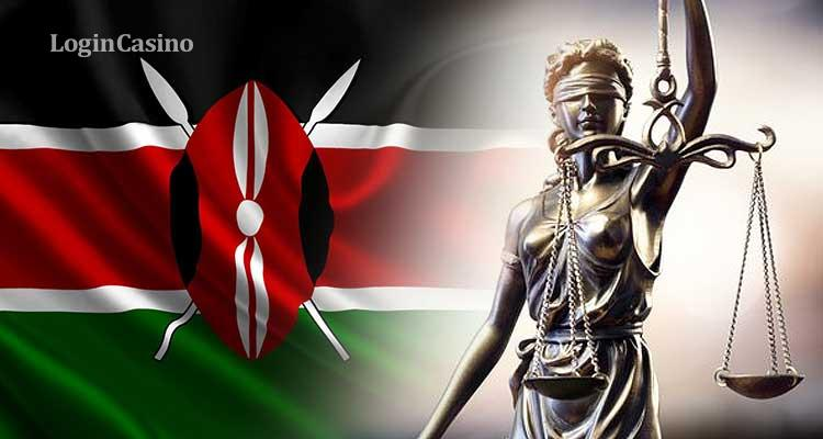 Кения пересматривает свои законы об азартных играх