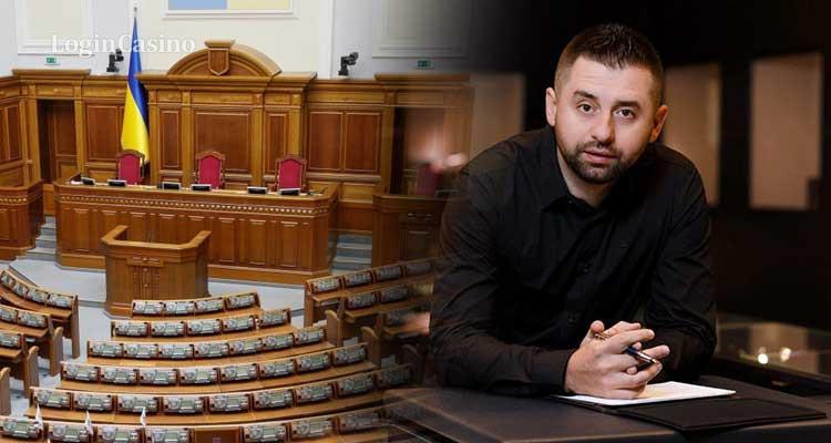 Давид Арахамия выступает за принятие гемблинг-законодательства в ускоренном режиме