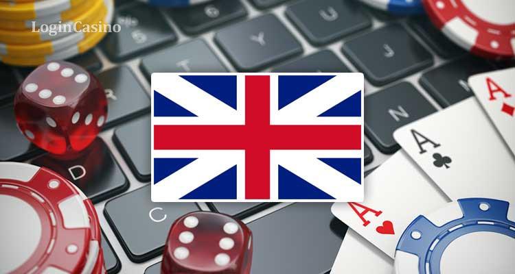 Индустрия онлайн-гемблинга Великобритании констатировала падение дохода