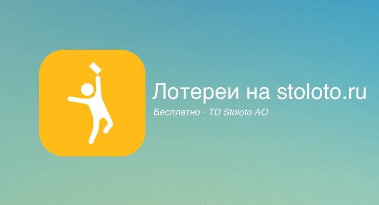 букмекерские лицензии казахстана